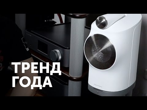 Bowers & Wilkins Formation Duo. Тренд года