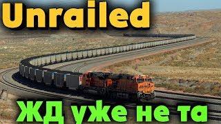 Поезд страданий - Unrailed! Самая Длинная Железная Дорога