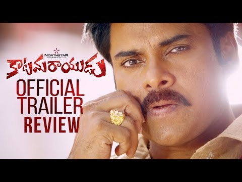 Thumbnail: Pawan Kalyan Katamarayudu Trailer Review | Katamarayudu official Trailer | NH9 News