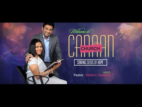 Canaan Church Sunday Tamil Service Live Stream   24-09-2017