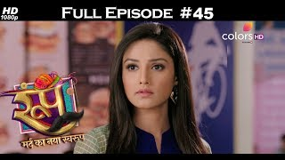 Roop : Mard Ka Naya Swaroop - 27th July 2018 - रूप : मर्द का नया स्वरुप  - Full Episode thumbnail