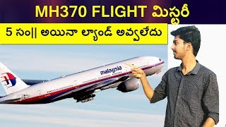 Flight MH370 Mystery || Greatest Unsolved Mystery In Aviation History