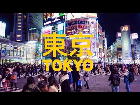 DAY 92 - FALLING IN LOVE WITH TOKYO | 東京