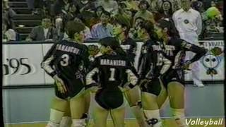 【Women Volleyball】【1995 World Cup】【Croatia vs Japan】