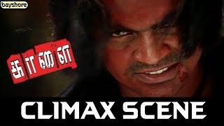 vuclip Kaalai - Climax Scene | STR | Vedhika | Lal