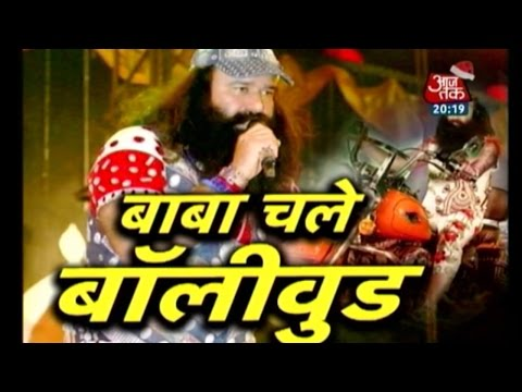 Interview with Gurmeet Ram Rahim Singh on his film 'MSG'
