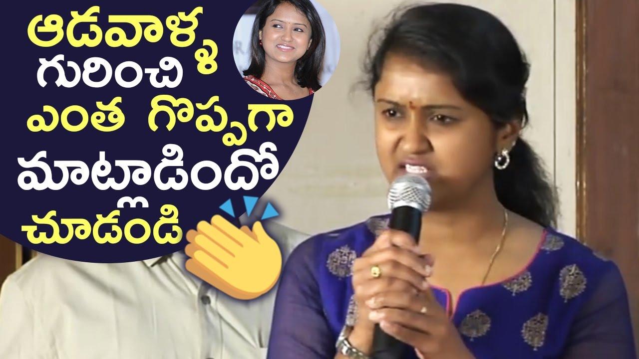 TV9 Anchor Deepthi Extraordinary & Emotional Speech About ...