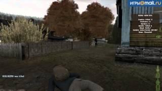 видео Обзор Dayz - дата выхода, системные требования. Миссии и задания в Dayz, выживание в игре