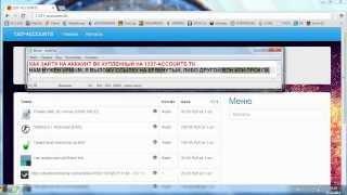 Как зайти на аккаунт Vkontakte не зная номер телефона!(http://1337-accounts.tk/ - Магазин аккаунтов и других товаров! http://www.kodtelefona.ru/country - Телефонные коды. VPN - http://yadi.sk/d/KGgkAamj8ITpe..., 2013-12-21T10:53:40.000Z)