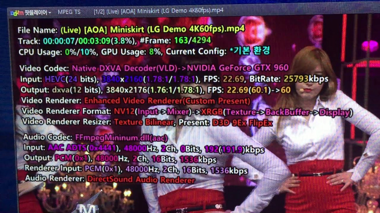 PotPlayer 4K HEVC Video Play Test With GTX960 HW Decoding (60f recoding)