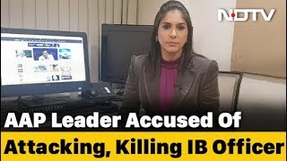 Gautam Gambhir Targets Kejriwal As AAP Leader Faces Allegations   NDTV Newsroom