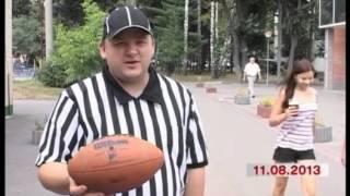 Телеканал ВІТА новини 2013-08-12 Американський футбол