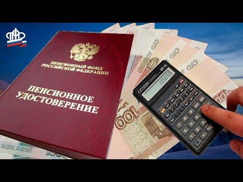 Пенсии Дополнительные Выплаты 850 рублей Пенсионерам