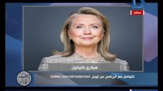 المسلماني: منافسة ترامب وهيلاري لا ترتقي لدولة في العالم الثالث.. فيديو