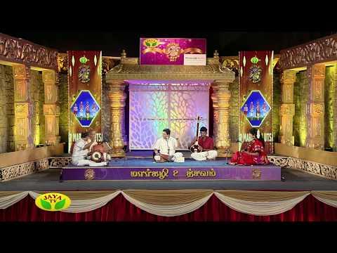 Margazhi Utsavam - Part 01 Dr 2017