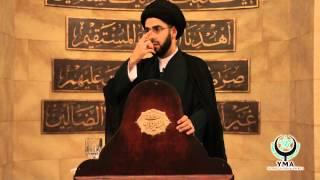 """Sayed Hossein Al-Qazwini - """"Salaat Al-Layl"""""""