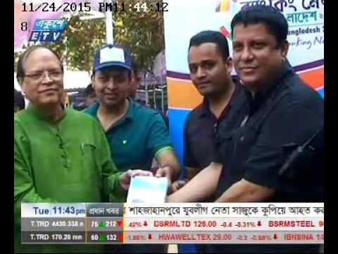 RAPID PR - PR PARTNER FOR BANKING FAIR BANGLADESH 2015 APPOINTED BY BANGLADESH BANK