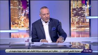 علي مسئوليتي - شاهد فرحة أحمد موسي بفوز ليفربول على برشلونة