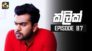 "Click Episode 87 || ""ක්ලික් ""  
