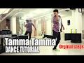 How To Do The Tamma Tamma Step of Varun Dhawan || Dance Tutorial || Badrinath Ki Dulhania