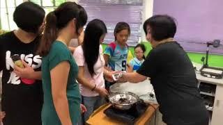 Publication Date: 2018-07-10 | Video Title: 20180602_家教會家長興趣班-烹飪班花絮 2