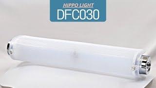 Hippolight 히포라이트 360° [DFC030]…