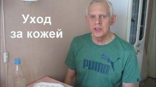 Уход за кожей Alexander Zakurdaev