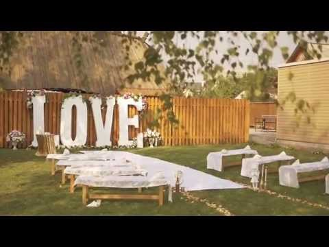 Свадьба в золотом цвете, отель Премьер, Городец, Свадебный организатор Ольга Сорокина