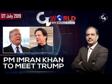 PM Imran Khan to meet Trump | G World with Mateen Haidere 7th July 2019
