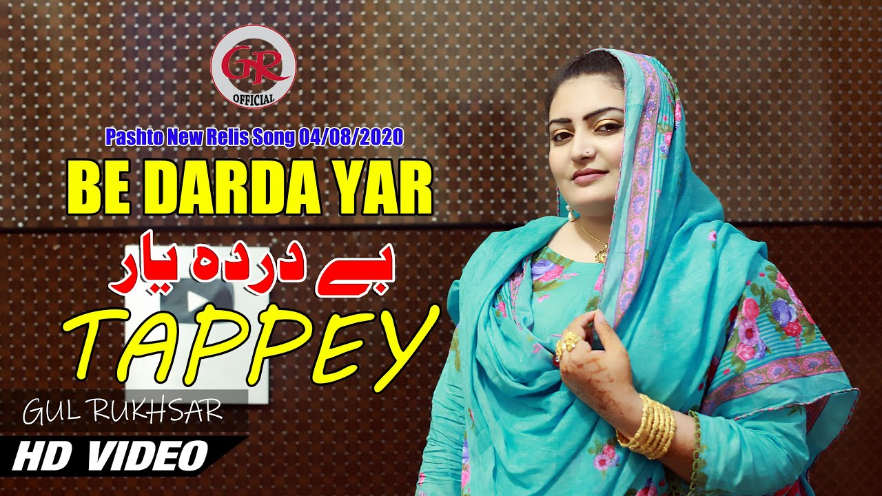Gul Rukhsar Pashto New Tappey I Zra Me Be Darda Yar Ta Warko I Tappey I  Gul Rukhsar TAppey Full HD