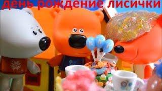 Новая серия, Ми-Ми-Мишки, мультики для  детей, мультфильмы  с  игрушками