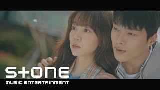 [검색어를 입력하세요 WWW OST Part 3] 장범준 (Beom June Jang) - 손 닿으면 (Reaching Hand) MV