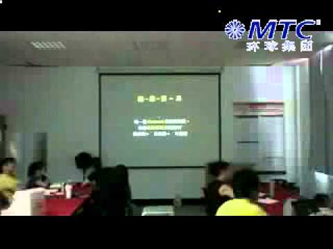 MTC Global Financial Services Group - offshore financial services lecture part 4