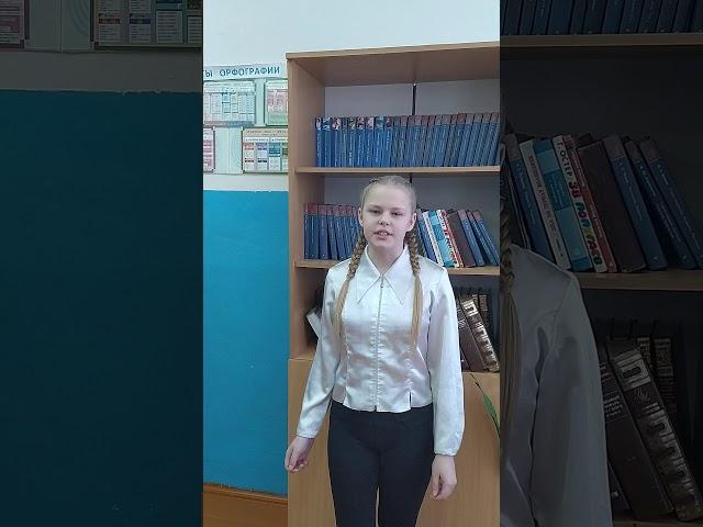 Изображение предпросмотра прочтения – КристинаДемидова читает произведение «Первый бал» М.И.Цветаевой