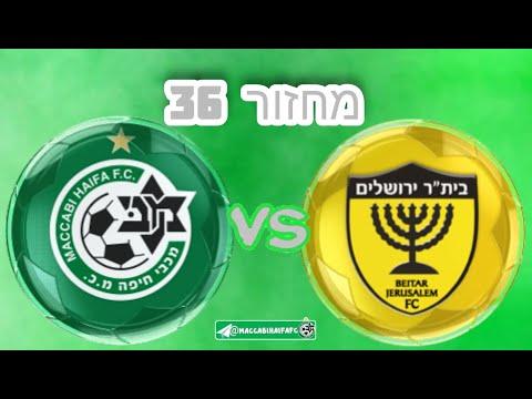 Beitar Jerusalem Maccabi Haifa Goals And Highlights