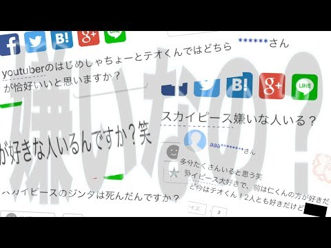 Yahoo知恵袋のスカイピースへの質問と答えを見るwwwwww