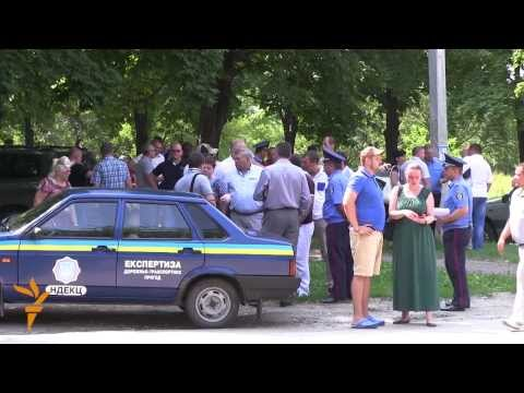 Three Killed In Vehicle Robbery In Kharkiv