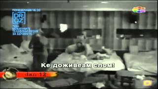 Ava i Zeljko poljubac - Veliki Brat VIP 5 2013