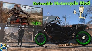 Fallout 4 Мотоцикл для вас и вашего спутника