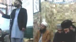 Exclusive Chan Charya Amina dy Laal da by Hafiz Karim Sultan at Litton Road (Part 2) [2011]