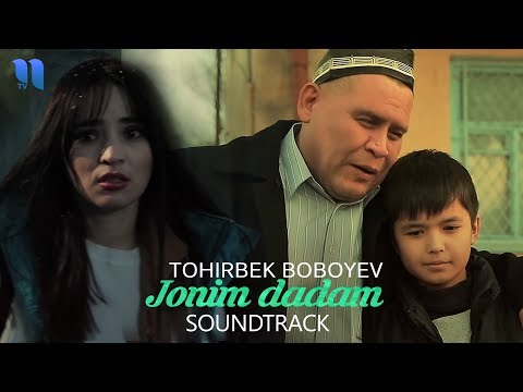Tohirbek Boboyev - Jonim dadam | Тохирбек Бобоев - Жоним дадам (Jonim dadam filmiga soundtrack)