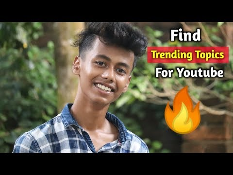 How To Find Trending Topic For YouTube 🔥