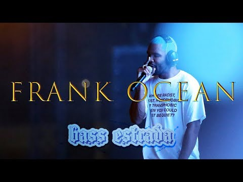 "Frank Ocean Type Beat ""Cow"" 2017 [Free] Instrumental"