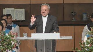 081317-신실한 믿음-양춘길 목사