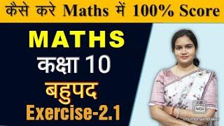 class 10 maths chapter 2   polynomials class 10