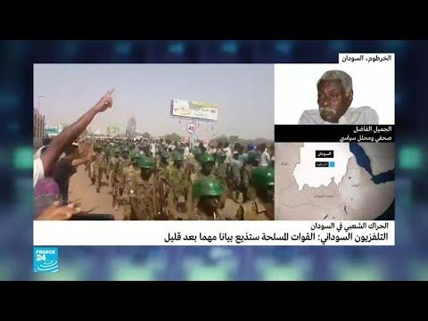 الجميل الفاضل: ضباط وجنود من الجيش يلتحقون بالحراك الشعبي في السودان  - 09:54-2019 / 4 / 11