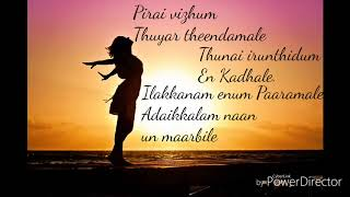 Iraiva en iraiva lyrics- Velaikkaran
