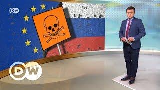 Конфликт ЕС и РФ: зачем на самом деле отозвали посла из Москвы - DW Новости (23.03.2018)