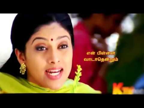 Tamil mother WhatsApp status / I love Amma WhatsApp status