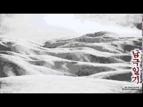Kenji Kawai Antarctic Journal